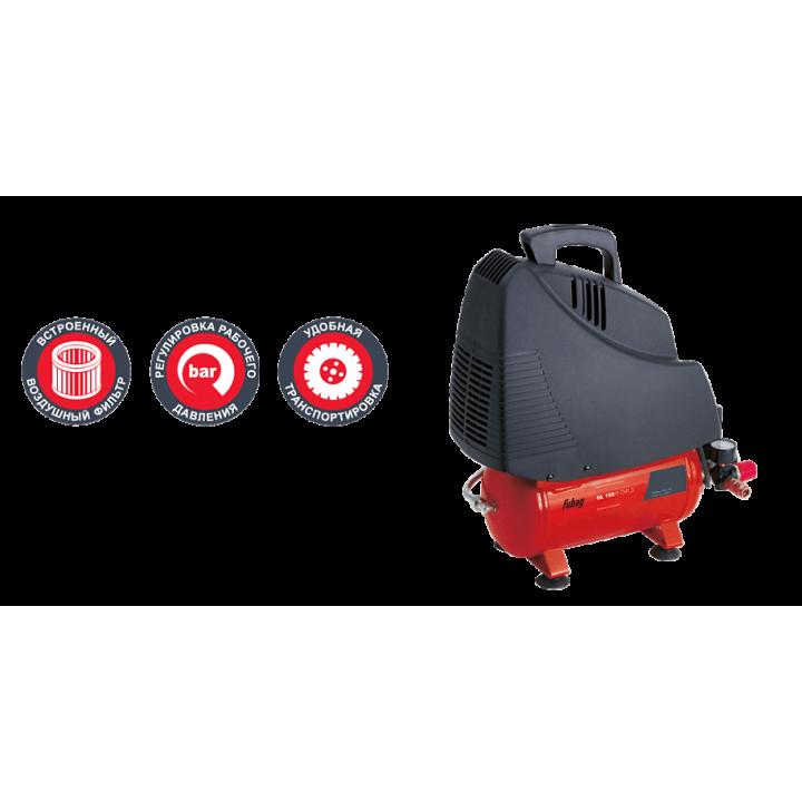 Безмасляный компрессор Fubag OL 195/6 CM1,5